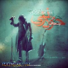 متن آهنگ خود زنی از رضا یزدانی | تکست موزیک | منبع جدیدترین متن اهنگ های روز | www.textmusic.ir | متن اهنگ | موزیک تکست