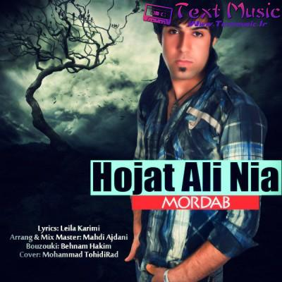 Hojat Ali Nia - Mordab.jpg (400×400)