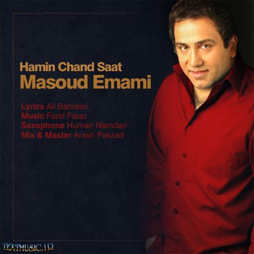 Masoud-Emamiii.jpg (500×500)