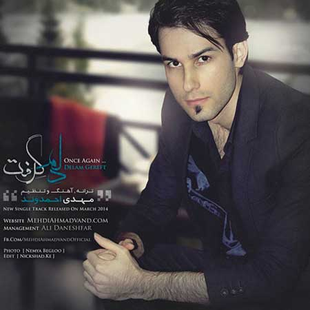 Mehdi-Ahmadvand-Delam-Gereft.jpg (450×450)