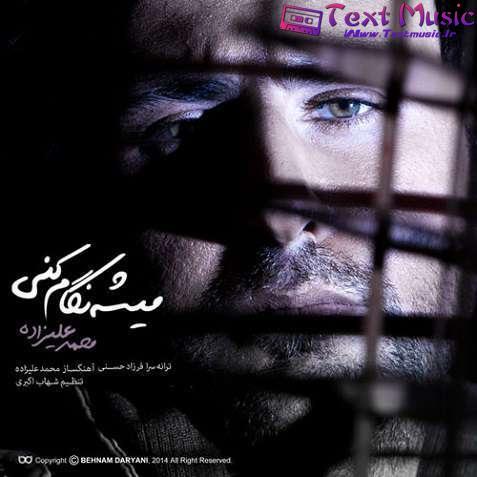Mohammad-Alizadeh-Mishe-Negam-Koni.jpg (477×477)