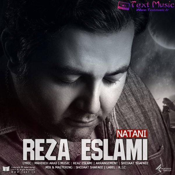 Reza Eslami - Na Tani.jpg (600×600)