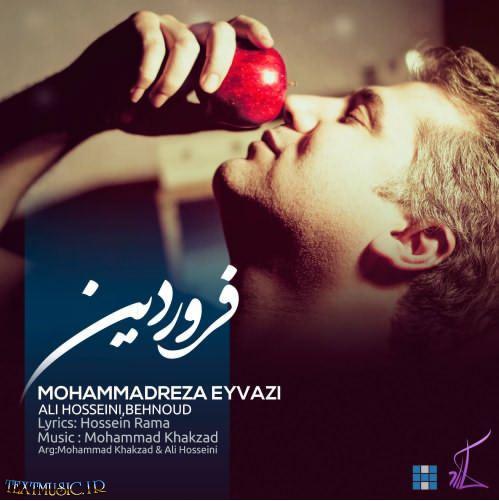 عکس اهنگ محمدرضا عیوضی