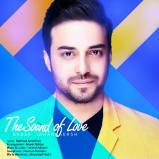 متن آهنگ صدای عشق بابک جهانبخش با پخش آنلاین