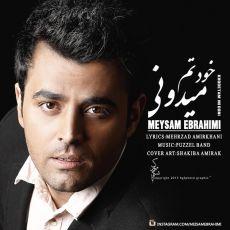 متن آهنگ خودتم میدونی از میثم ابراهیمی با پخش آنلاین
