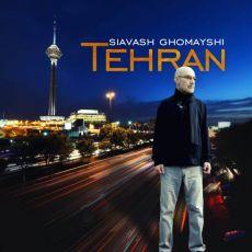 متن آهنگ تهران از سیاوش قمیشی + پخش آنلاین