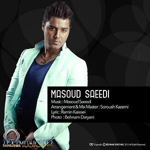 متن آهنگ عادت از مسعود سعیدی | تکست موزیک . ای ار